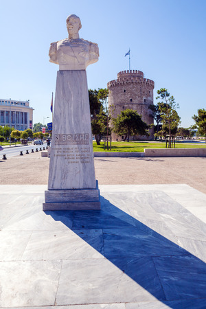 White Tower, Thessaloniki, Macedonia, Greece