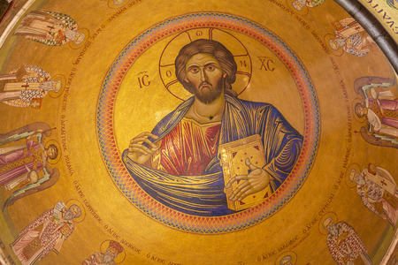 Interior and Dome of Holy Sepulchre Cathedral with Jesus Mosaic, Jerusalem