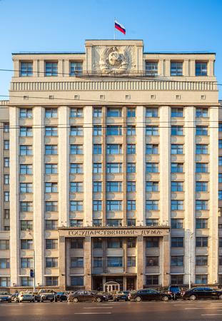 duma: State Duma (parliament) building of Russia, Moscow, Russia