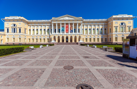 SAINT PETERSBURG, RUSSIA - JULY 26, 2014:  Mikhailovsky Palace, the main building of the Russian Museum of art Editorial