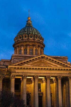 sobor: Illuminated Kazan cathedral at night, Saint Petersburg, Russia  Stock Photo