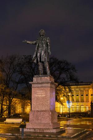 Famous Poet Alexander Pushkin Statue near Russian Art Museum, Saint Petersburg