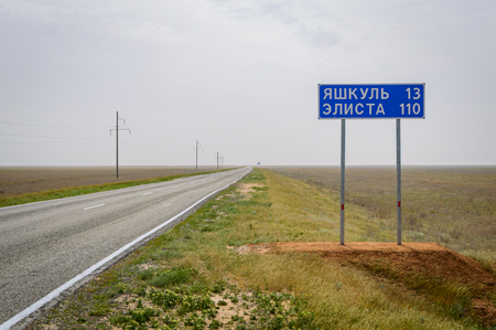 Road signpost of the distance to the city of Yashkul 13 and Elista 110 km on Russian Stock Photo