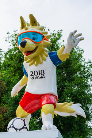 Rostov-on-Don, Russia - May 18, 2018: The official mascot of the 2018 FIFA World Cup and the FIFA Confederations Cup 2017. Wolf Zabivaka at the Theater Square in Rostov-on-Don. Editorial