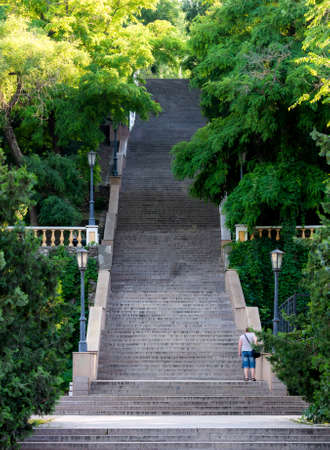 Steps in the park. A hard path ahead. Challenges and career growth.