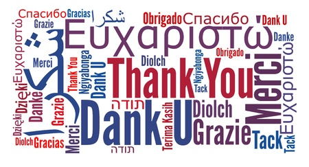 spanish language: Thank you phrase in different languages. Words cloud concept. Stock Photo