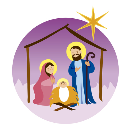 Vector image of Baby Jesus in a manger. Vector illustration. Illustration
