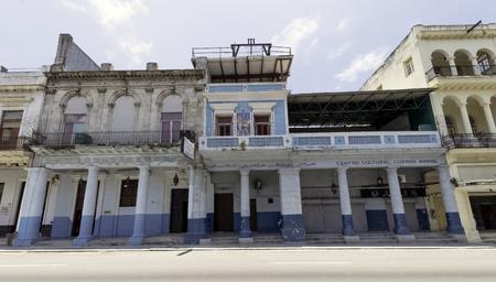 Old residential building in Havana, Cuba