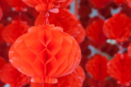 papierlaterne: Chinesische Papierlaterne Dekoration