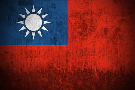 taiwanese: Weathered Flag Of Taiwan, fabric textured