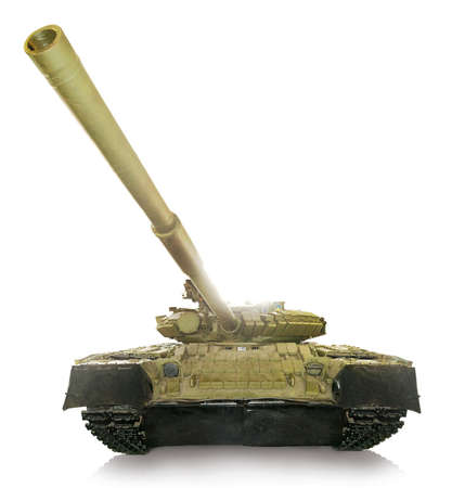 T-80B Main Battle Tank, Russia  photo