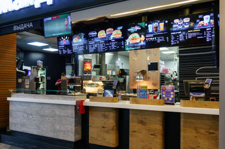 Moscow, Russia, March 13 2018: interior of McDonalds restaurant. McDonalds is the worlds largest chain of hamburger fast food restaurants, founded in the United States
