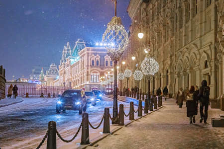 Moscow, Russia - February 04, 2020: Christmas in Moscow, Russia. Red Square. Light shining and glowing on red square near GUM. 新聞圖片