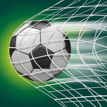 soccer field: Soccer ball (football) into the net. Vector illustration Illustration