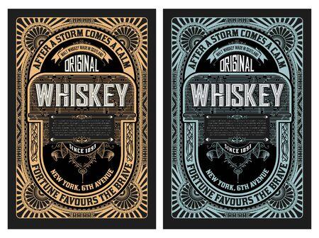 Old  label design for Whiskey and Wine label, Restaurant banner, Beer label. Vector illustration  イラスト・ベクター素材