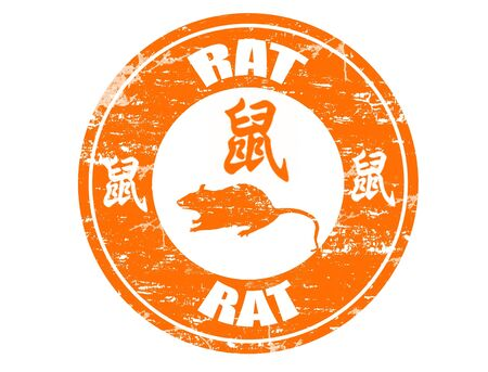 Rat chinese zodiac sign in  grunge rubber stamp  photo