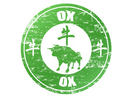 Ox chinese zodiac sign in  grunge rubber stamp  Vector