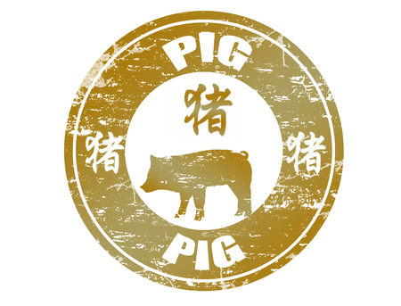 swine: Pig chinese zodiac sign in  grunge rubber stamp  Illustration