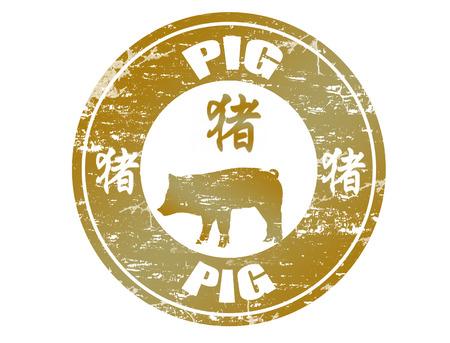 chinese pig: Signo del zodiaco chino de cerdo en sello de caucho de grunge  Vectores