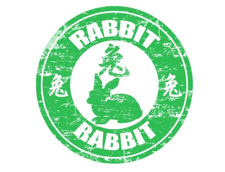 chinese postage stamp: Rabbit chinese zodiac sign in grunge rubber stamp Stock Photo