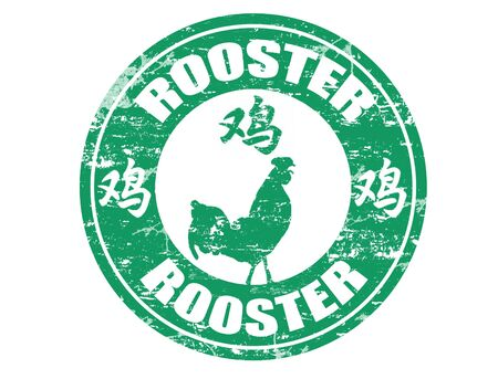 Rooster chinese zodiac sign in grunge rubber stamp photo
