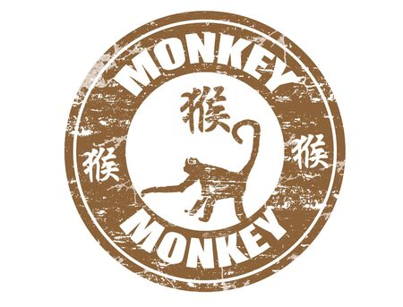 chinese postage stamp: Monkey chinese zodiac sign in grunge rubber stamp Stock Photo