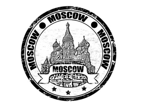 tourism in russia: Black grunge rubber stamp with  the Saint Basils Cathedral shape and the name of Moscow written inside the stamp Stock Photo