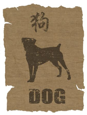 Dog Zodiac icon on texture of old canvas Stock Photo - 7800374