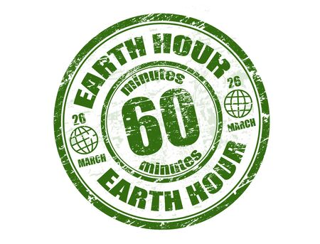 Green grunge rubber stamp with the text earth hour written inside the stamp Stock Vector - 13862365