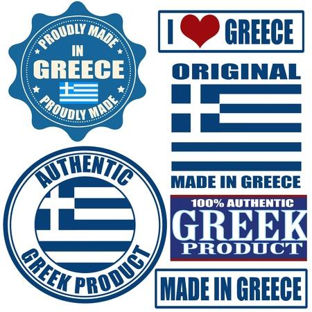 arte greca: Set di timbri e di etichette con il testo in Grecia scritto all'interno Vettoriali