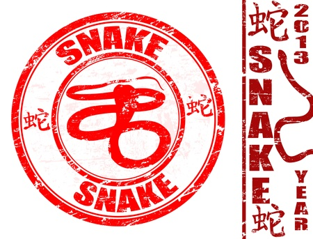 Snake chinese zodiac sign in grunge rubber stamp, illustration Vector