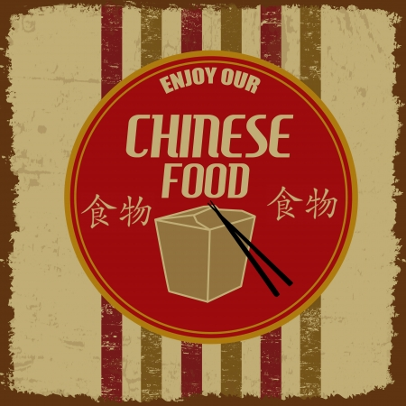 tin packaging: Chinese Foods vintage grunge poster, vector illustration