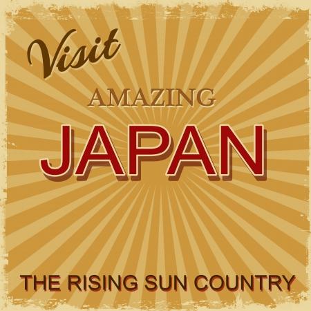 Vintage touristic poster background - Visit amazing Japan, illustration Stock Vector - 20613826