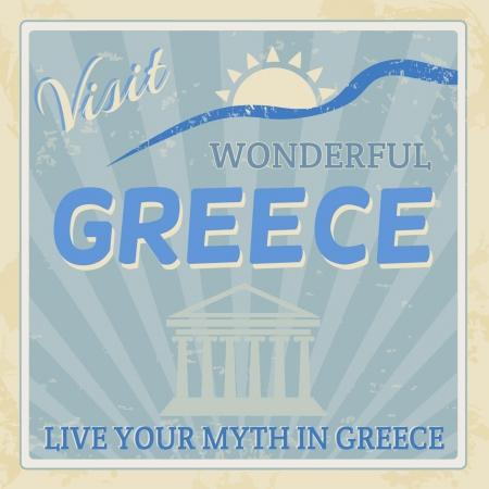 Vintage touristic poster background - Visit wonderful Greece, illustration Stock Vector - 20613845