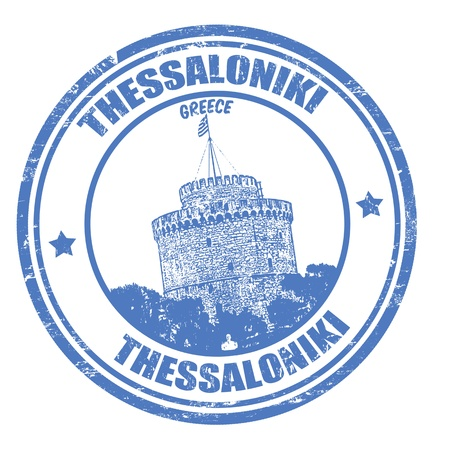 Grunge rubber stamp with  white tower shape and the word Thessaloniki written inside