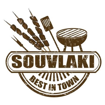 seasoned: Souvlaki grunge rubber stamp,  illustration
