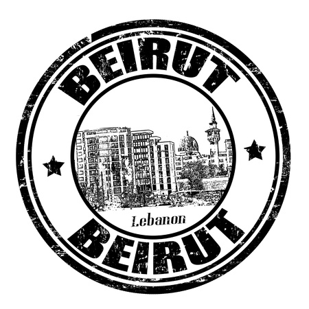 Black grunge rubber stamp with the name of Beirut city the capital of Lebanon, vector illustration Stock Vector - 21424778