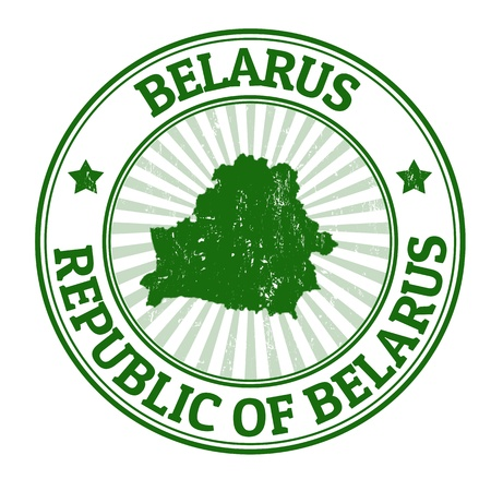 magyar: Grunge rubber stamp with the name and map of Belarus, vector illustration Illustration