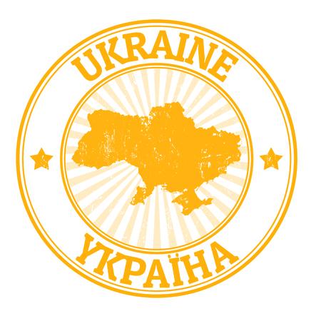 Grunge sello de goma con el nombre y el mapa de Ucrania, ilustración vectorial