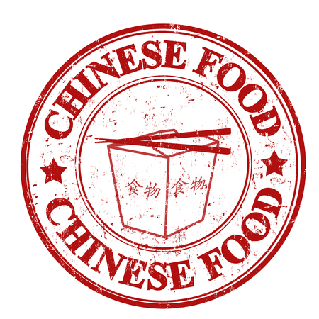 chinese food: Red grunge rubber stamp with the text chinese food written inside the stamp