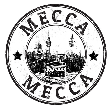 Black grunge rubber stamp with the name of Mecca, a city from Saudi Arabia  Çizim