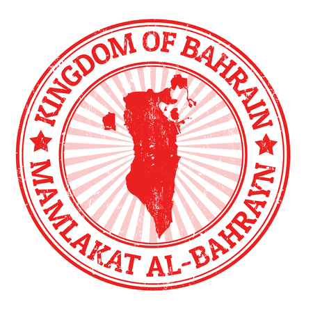 bahrain: Grunge rubber stamp with the name and map of Bahrain, vector illustration Illustration