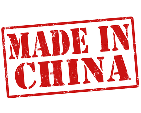 made in china: Made in China grunge rubber stamp on white, vector illustration