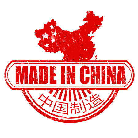 rubberstamp: Made in Cina timbro di gomma grunge, illustrazione