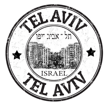 jews: Black grunge rubber stamp with the name of Tel Aviv city written inside, illustration