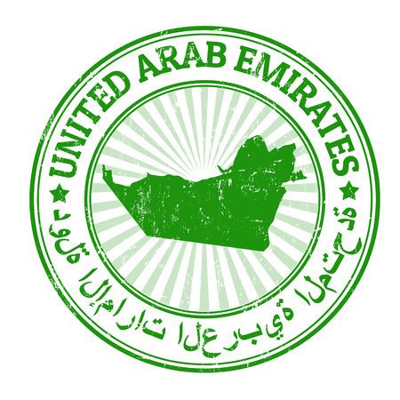 Grunge sello de goma con el nombre y el mapa de los Emiratos Árabes Unidos, ilustración vectorial Ilustración de vector