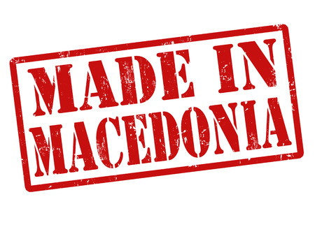 manufactured: Made in Macedonia grunge rubber stamp on white, vector illustration
