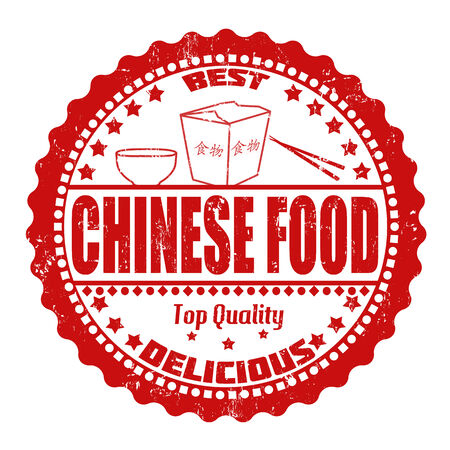 top menu: Chinese Food grunge rubber stamp on white, vector illustration