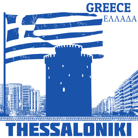 Grunge poster  with name of Thessaloniki, Greece, vector illustration