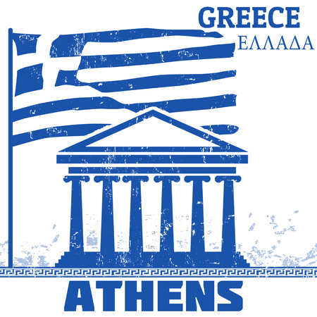 ancient greece: Grunge poster  with name of Athens, Greece, vector illustration